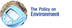 The Policy on Environment