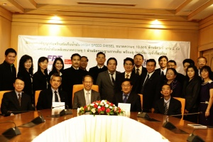 FPT has signed the construction contract of High Speed Diesel Tank and Water Tank.